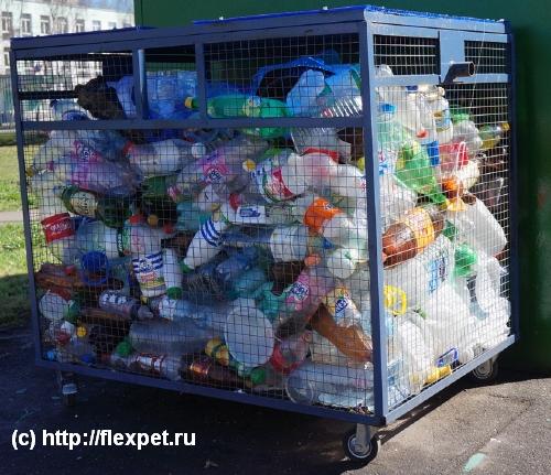 сбор мусора