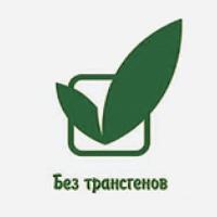 экомаркер