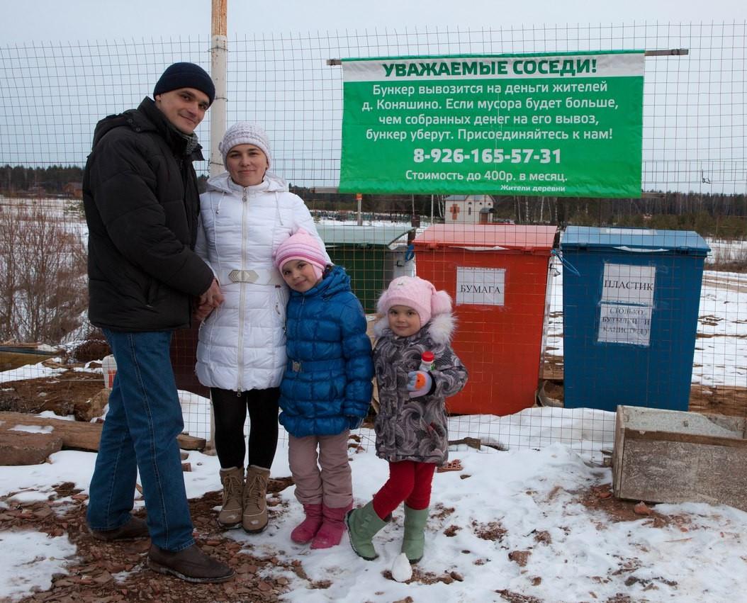 Корнеев- раздельный сбор мусора