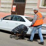 сбор мусора в Москве