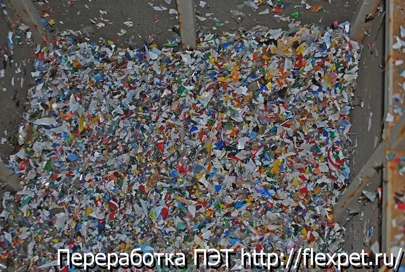 Флекса- переработка бутылок пэт