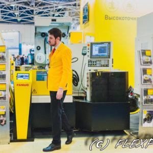 20-я международная специализированная выставка пластмасс и каучука